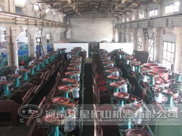 锰矿选矿生产线设备