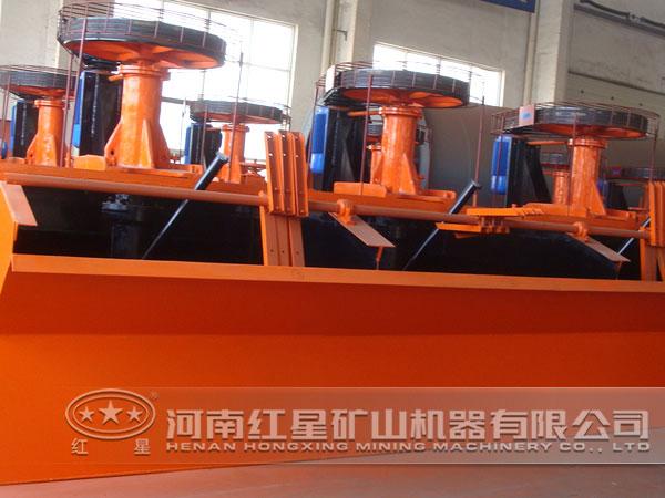 煤用浮选机