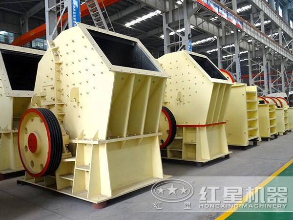 时产600吨重锤型破碎机