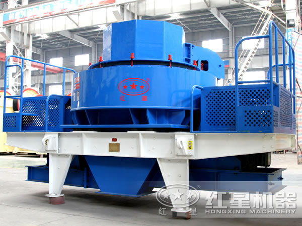 河南红星重工新型制砂机